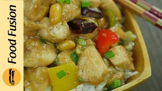Kung Pao Chicken Recipe By Food Fusion - YouTube