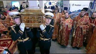 Мощи Николая Чудотворца впервые за 1000 лет покинули Италию и прибыли в Россию!