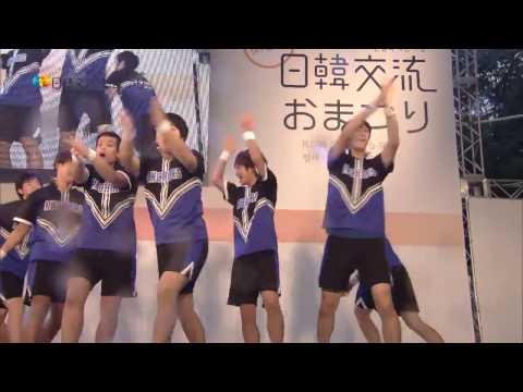 日韓交流おまつり2016 in Tokyo映像② 한일축제한마당 2016 in Tokyo