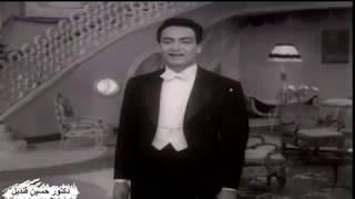 تحميل و مشاهدة أغنية من نظرة عين قلبى نادانى لمحمد فوزى من الحانه وكلمات عبد العزيز سلام MP3