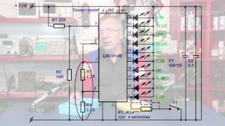 Автомобильный вольтметр с линейной шкалой
