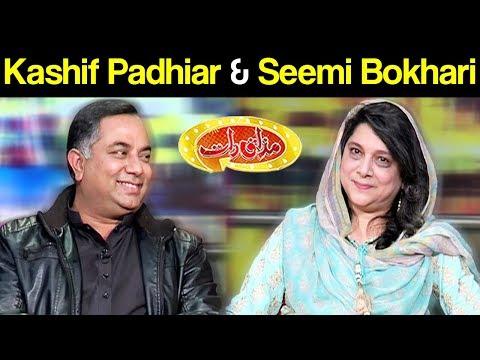 Kashif Padhiar & Seemi Bokhari | Mazaaq Raat 28 November 2018 | مذاق رات | Dunya News