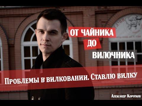 Рейтинг российских брокеров 2015- 2016