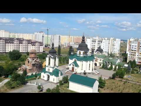Волковское церковь телефон