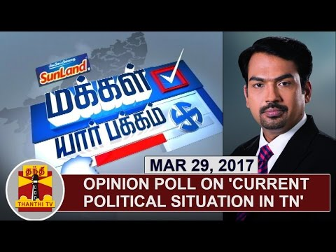 (29/03/2017) Makkal Yaar Pakkam - Opinion Poll on 'Current Political Situation in TN'