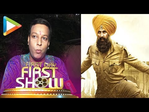 Kesari – HONEST PUBLIC REVIEW   Akshay Kumar   Parineeti Chopra   First Day First Show