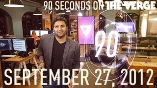 Facebook spam, Google Field Trip, and more - 90 Seconds on The Verge: Thursday, September 27, 2012 thumbnail