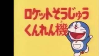 Doraemon Amazing Cute Shizuka in Bath Collection
