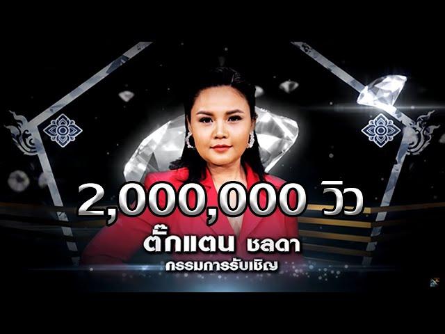 เพลงลูกทุ่งไทย