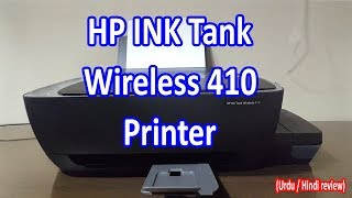 HP Ink Tank Wireless 410 (Complete URDU / Hindi Review)