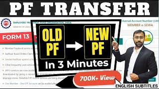 🔴How to Transfer old PF to new PF online in 3 minutes