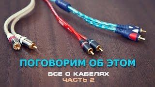 Ту 16 к76 251 2012 плетенка