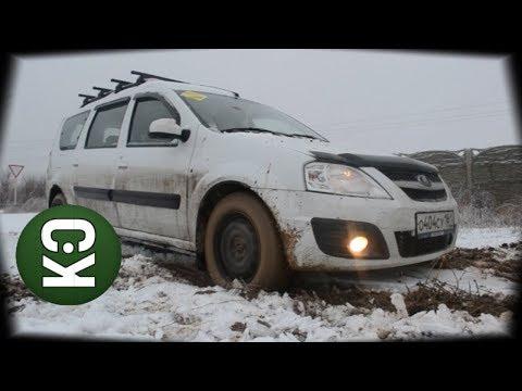 Зимняя дорога на стройку