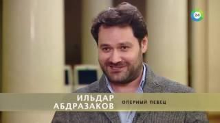 Ильдар Абдразаков в программе Культ Личности. МИР ТВ. 29.12.2016