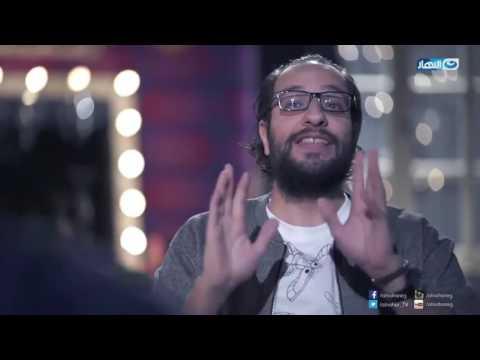 """مشاهد مميزة.. أحمد أمين يتحدث عن """"هري"""" السوشيال ميديا"""