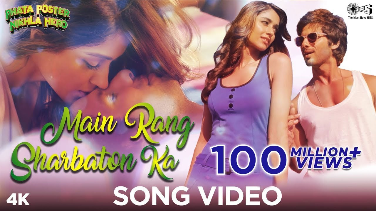 Main Rang Sharbaton Ka Hindi lyrics