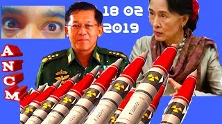 ANCM TV ROHINGYA NEWS SPECIAL ARSA  AND MYANMAR GOVERNMENT MILITARY TODAY
