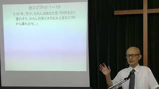 38周年記念主日礼拝メッセージ:金子辰己雄師