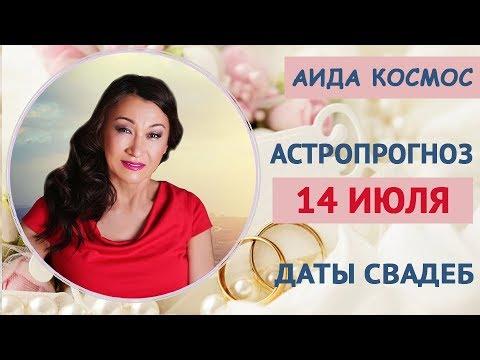 Астролог влад росс.кто это