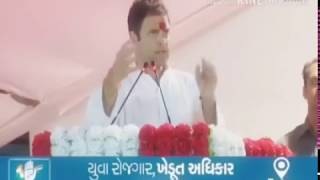 Rahul Gandhi Speech - Before and after of Alu to Sona viral clip