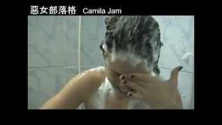 çinli banyo yaparken