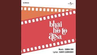 Dialogue :Aaj Teri Shaadi (Bhai Ho To Aisa) - YouTube