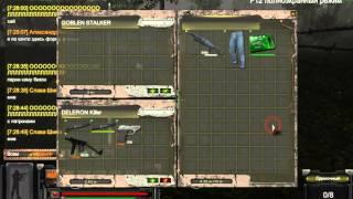Как развести пацана в игре S.O.T.A на оружие!