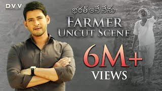 Bharat Ane Nenu Farmer Uncut Scene  Mahesh Babu and Siva Koratala and Kiara Advani