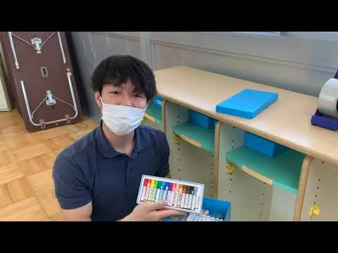 Saitokeiai Kindergarten
