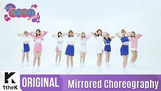 Gambar cover [Mirrored] TWICE(트와이스)_TT Choreography(티티 거울모드 안무영상)_1theK Dance Cover Contest