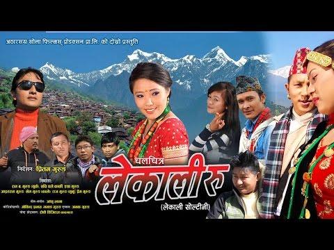 Lekali Ru - Nepali Film