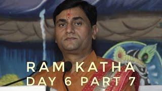Ram katha | Day 6 Part 7 | Ramkrishna Shastri Ji |
