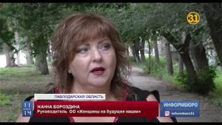 Руководитель отдела образования Экибастуза отправилась в СИЗО
