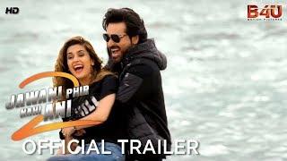 Jawani Phir Nahi Ani 2 | Official Trailer | Humayun Saeed