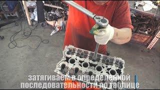 Показательная сборка 16кл турбо Двигателя ВАЗ.