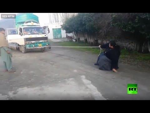 العرب اليوم - شاهد: هالك باكستان يستعرض قوَّته ويوقف شاحنة