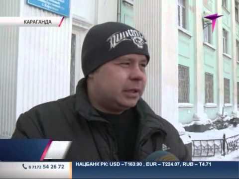 В Караганде начали арестовывать отцов за невыплату алиментов