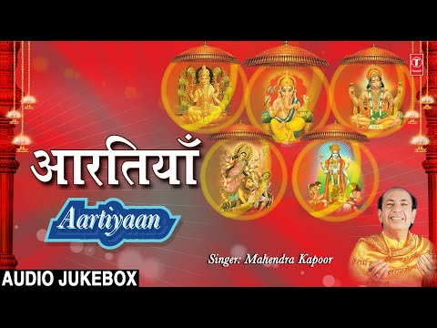 Best  Aarti Collection By Mahendra Kapoor Full Audio Song Juke Box