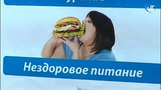 В Новгородской области стартовал проект «12 месяцев здоровья»