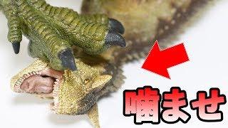 最強の噛ませ恐竜カルノタウルス【ジュラシック・ワールド 炎の王国】 おもちゃ Jurassic World