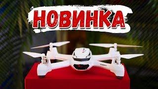 САМЫЙ ДЕШЕВЫЙ ДРОН С GPS HUBSAN H502S X4 DESIRE (ТЕСТ, ОБЗОР, РАСПАКОВКА)