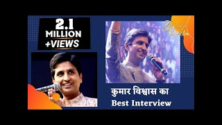 Kumar Vishwas Part-1 Full Episode- Zindagi With Richa Season-4