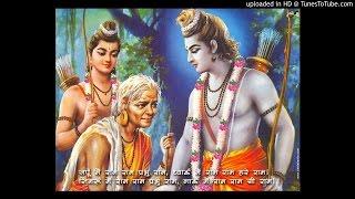 Entani Ne (Class / Lesson) - Mukhari - Rupakam - Tyagaraja
