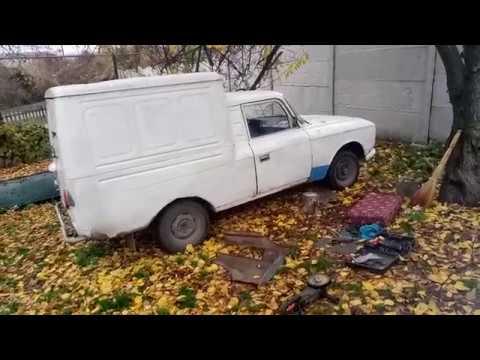 Ремонт дир кузова без сварки своими руками ИЖ 2715 Пикап