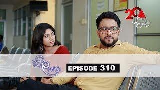 Neela Pabalu | Episode 310 | 19th July 2019 | Sirasa TV