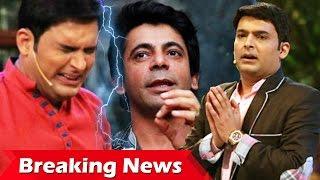 Bollywood Celebs ने किया Kapil के शो को BOYCOTT, कैसे बने Kapil Sharma कॉमेडी किंग