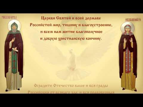 Пятое измерение молитвы