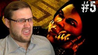 Mortal Kombat X Прохождение ► ОТВРАТИТЕЛЬНЫЙ ПОЦЕЛУЙ ► #5