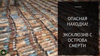 1500 НАЦИСТКИХ СНАРЯДОВ! САПЕР - САМОУЧКА