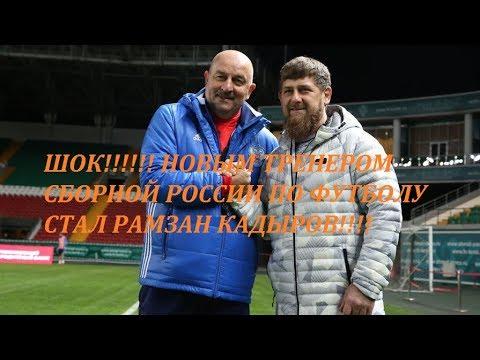 Семен Слепаков песня про Чемпионат Мира 2018  Олé Олé Олé!